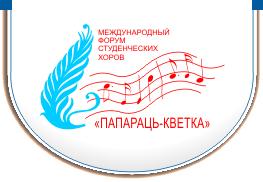 «Папараць-Кветка – 2012″