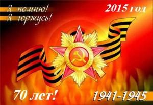 Студенческий хор на концерте посвященном 70-летию Победы!