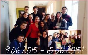 Поздравляем выпускников с окончанием академии музыки