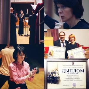 Поздравления Инессе Михайловне Бодяко!!!